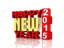 Gelukkige Nieuwjaar 2015 3d Tekst Stock Foto