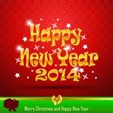 Gelukkige Nieuwjaar 2014 prentbriefkaar en Santa Claus met  Royalty-vrije Stock Fotografie