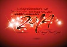 Gelukkige Nieuwjaarachtergrond Royalty-vrije Stock Foto's