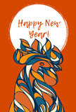 Gelukkige Nieuwjaarskaart met hand-drawn haan Royalty-vrije Stock Foto