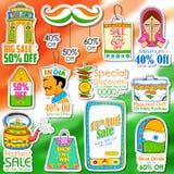 Gelukkige Onafhankelijkheidsdag het winkelen verkoop Royalty-vrije Stock Afbeelding