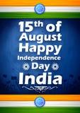 Gelukkige Onafhankelijkheidsdag van India Royalty-vrije Stock Afbeelding