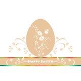 Gelukkige Pasen stock illustratie