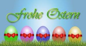 Gelukkige Pasen-Decoratievector royalty-vrije stock afbeeldingen