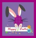 Gelukkige Pasen, grappige eieren clipart kaart op de purpere achtergrond royalty-vrije illustratie