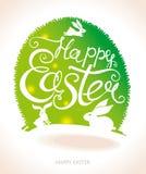 Gelukkige Pasen kaart stock illustratie