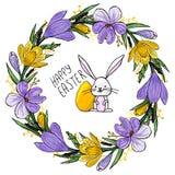 Gelukkige Pasen uitnodiging vector illustratie