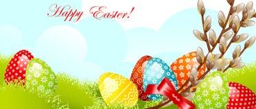 Gelukkige Pasen uitnodiging. Royalty-vrije Stock Afbeeldingen