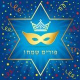 Gelukkige Purim, de ster van David en de gouden kaart van de maskergroet Royalty-vrije Stock Fotografie