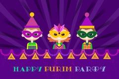 Gelukkige Purim-vakantie royalty-vrije illustratie