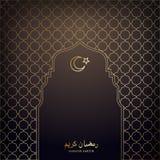 Gelukkige Ramadan Kareem-banner met Islamitische patroon en ruimte voor tekst vector illustratie