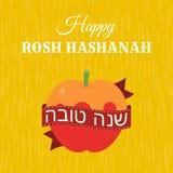 Gelukkige rosh hashanah en het lint in Hebreeuws woord die shanah tovah hebben een goede jaar en een appel met honing betekenen stock illustratie