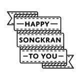Gelukkige Songkran aan u groetembleem royalty-vrije illustratie