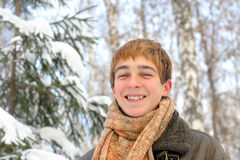Gelukkige tiener Stock Afbeelding