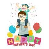 Gelukkige Vader` s Dag met zoon die op hals berijden Stock Afbeelding