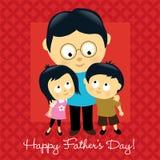 Gelukkige Vaderdag Aziaat Stock Foto