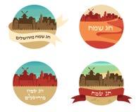 Gelukkige vakantie in Hebreeër het ontwerp van de groetkaart met de stadshorizon van Jeruzalem Vector illustratie Stock Foto