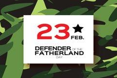 Gelukkige Verdediger van de Dag van het Vaderland 23 Februari Stock Afbeeldingen