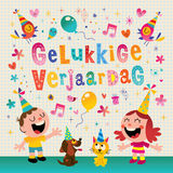 Gelukkige verjaardag ολλανδική Ολλανδία Κάτω Χώρες χρόνια πολλά Στοκ φωτογραφία με δικαίωμα ελεύθερης χρήσης