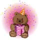 Gelukkige Verjaardag! Royalty-vrije Stock Afbeeldingen