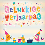 Gelukkige verjaardag Dutch Happy birthday greeting card Stock Image