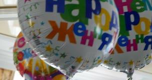 Gelukkige Verjaardagsballons thuis stock footage