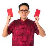 Gelukkige Zuidoostaziatische Chinese mens Royalty-vrije Stock Afbeelding