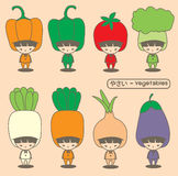 Gemüse eingestellt Stockfotos
