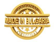 Gemaakt in Bulgarije, 3d illustratie vector illustratie