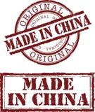 Gemaakt in China royalty-vrije illustratie