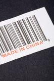 Gemaakt in China Royalty-vrije Stock Foto