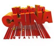 Gemaakt in China, kwaliteit Royalty-vrije Stock Foto's