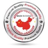 Gemaakt in China, Premiekwaliteitslabel/pictogram/kenteken Royalty-vrije Stock Foto