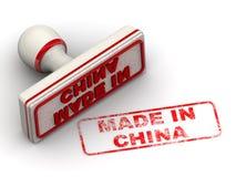Gemaakt in China Verbinding en afdruk royalty-vrije illustratie