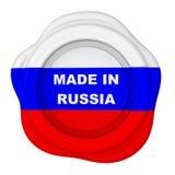Gemaakt in de waszegel van Rusland vector illustratie