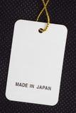 Gemaakt in de zegel van Japan royalty-vrije stock foto