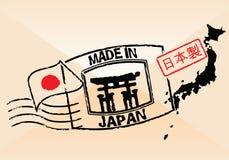 Gemaakt in Japan Royalty-vrije Stock Afbeeldingen