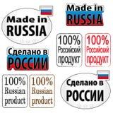 Gemaakt in Rusland Stock Foto