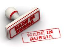 Gemaakt in Rusland Verbinding en afdruk stock illustratie