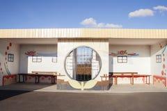 Gemalt mit dekorativem MusterBusbahnhof Lizenzfreie Stockbilder