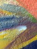 Gemalte alte Wandbeschaffenheit passend als Hintergrund Lizenzfreie Stockfotografie