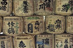 Gemalte Japan-Fässer stockfotografie
