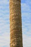 Gemeißelt römische Spalte Stockfotos