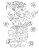 Gemini or Twins Twelve Zodiac Royalty Free Stock Image