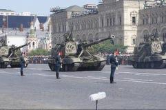 Gemotoriseerde artillerie 2S19 Msta. Stock Fotografie