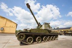 Gemotoriseerde gepantserde artilleriehouwitser 122mm houwitser 2C1 Gvozdika Royalty-vrije Stock Afbeeldingen