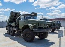Gemotoriseerde raketinstallatie een tentoongesteld voorwerp van een militair museum Royalty-vrije Stock Fotografie
