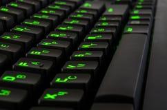 Gemowa klawiatura Zdjęcie Stock