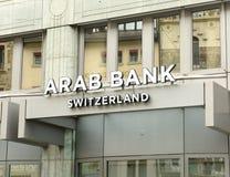 Genève Schweiz - Juni 05, 2017: Arabisk bankSchweiz bul arkivfoto