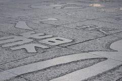 Gen китайского характера на каменных pavers Стоковое Изображение RF